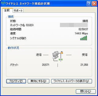 Ng_ex6100_2