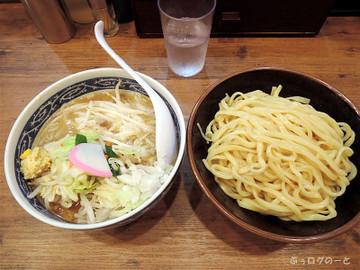 Tonari_ike01