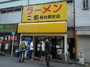 140830jirou1