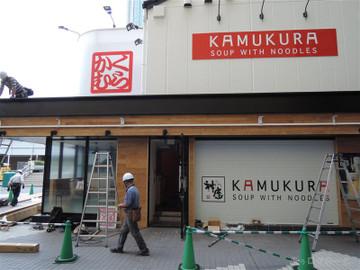 Kamukura_tdc6