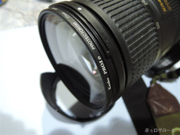 Pro1d_77mm_2