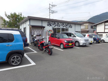 141012miura1