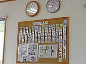 141012miura3