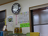 141129kurayosi02