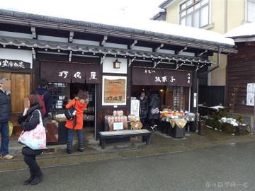 141230takayama05