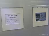 150221w_eimei02