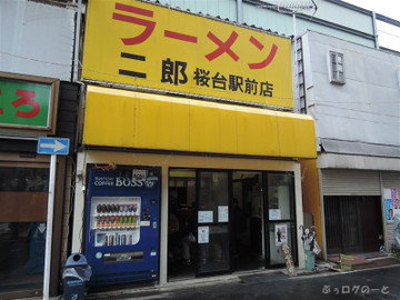150307sakura2ro1