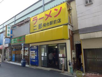 150327jirou1