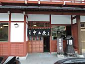 150504nakanoya03