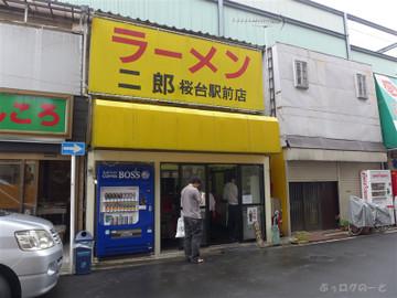 150516sakurajiro1