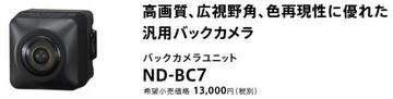 Ndbc7