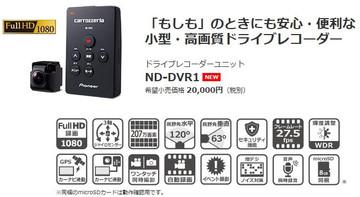 Nddvr02