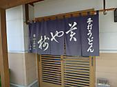 150725miyaki02