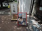 150809mishima2
