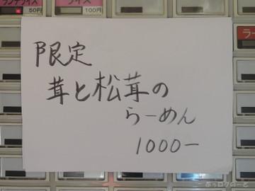 151003okido2