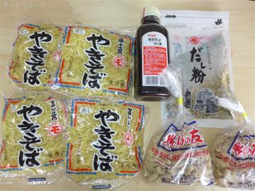 151105fujiyaki01