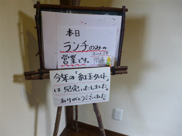 151231ariake_cafe03