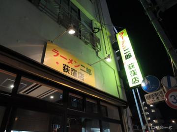 160127ogijiro1