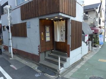 160227shiroboshi01