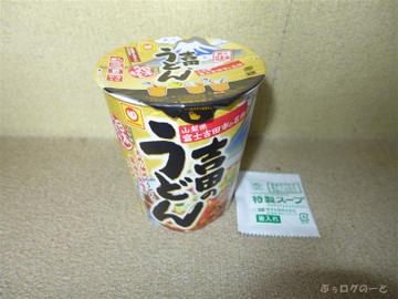 160403ysd_udon1