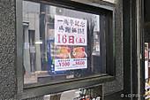 160416_nue02
