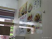 Ramen_sakae3