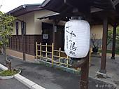 Sayanoyu_02