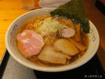 Katsumoto4