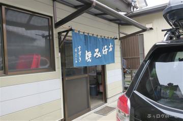 160604suzuki01