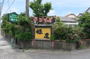 160604yuguchi1
