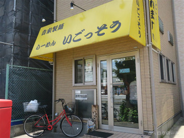 160611_igossou1