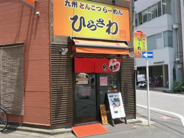 Hirasawa01