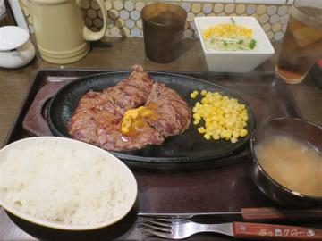 Steaktei06_240