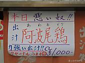 161130fukumen03_2