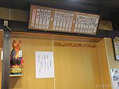 161229tonchinkan02