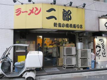 170108jiro_otk01