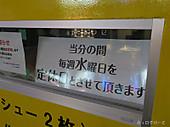161214kjirou03
