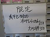 170520ohkido03