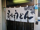 170707sakaeya02_2
