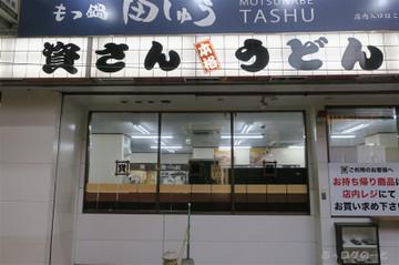 170712suke3_01