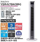 Ysrn784