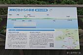 170915sunosaki04