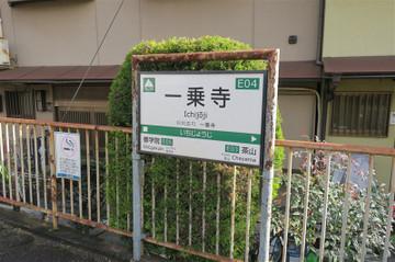 171215kyoujiro01