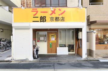 171215kyoujiro04