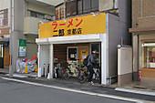 171215kyoujiro10