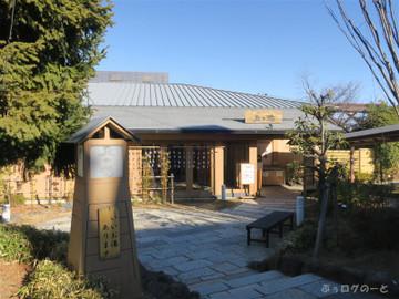 180114_okanoyu