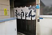 180310sakae8_02