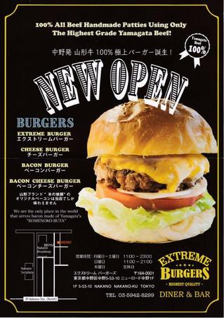 180427exburgers