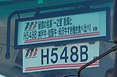 180504hatobus02