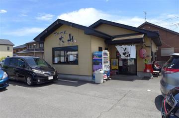 「らぁめん大山 富士本店」で 大麺